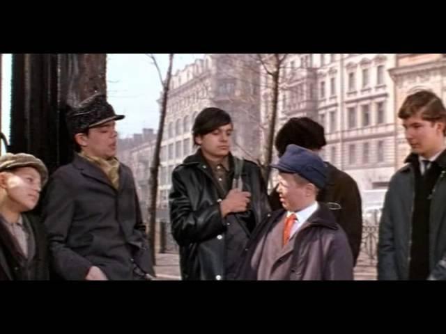 Шейк из фильма «Завтра, третьего апреля...» (1969)