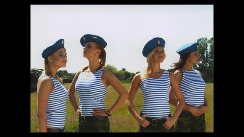 Клип ВДВ воздушный десант 83 бригада Десантура 83 Огв ДШБР 11 ДШБ Ирина Савицкая