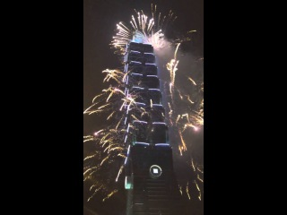 2016 - Taipei 101 New Year Fireworks