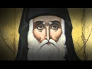 Паисий Святогорец Рождение детство молодость фильм 1