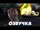 The Weeknd - The Hills (Parody) Key of Awesome 102 RUS