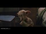 Гарри Поттер и Тайная комната/Harry Potter and the Chamber of Secrets (2002) Фрагмент №4