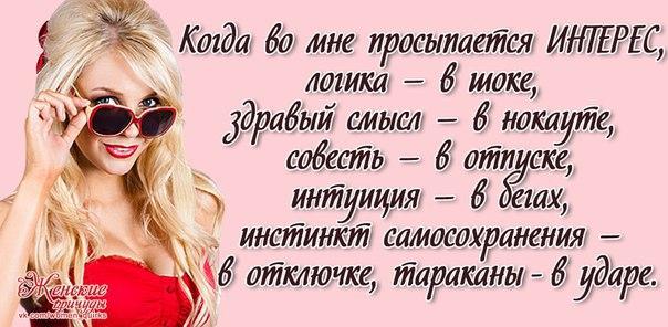 http://cs631717.vk.me/v631717068/59c9/WFOpRe0DxoY.jpg