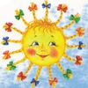 Детский центр Солнышко
