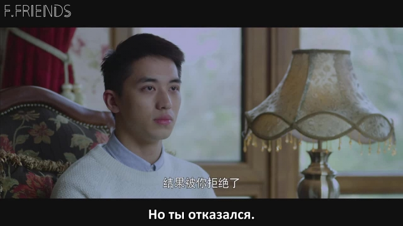 │F.Friends│Героин/ Heroin/ 上瘾 - 7 серия (рус. саб)