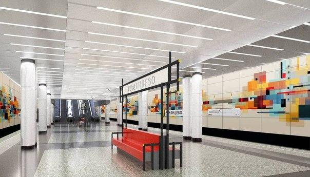 Собянин: Строительство станций метро «Румянцево» и «Саларьево» фактически завершено, Москва, Сергей Собянин