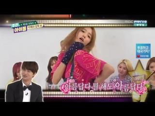 (WeeklyIdol EP.231) SNSD YoonA , Red Velvet Irene , Twice Tzuyu , Apink Hayoung