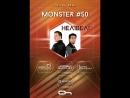 Heatbeat - Monster 50 on AH. FM (12-07-2016). [Trance-Epocha]