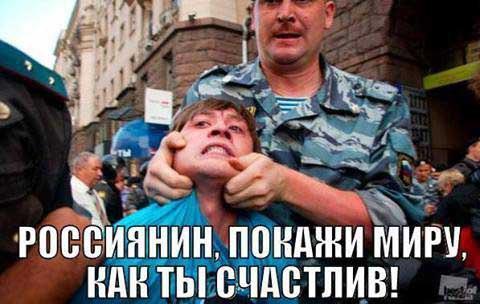 Россию могут отстранить от Олимпиады-2016, - президент МОК - Цензор.НЕТ 1330