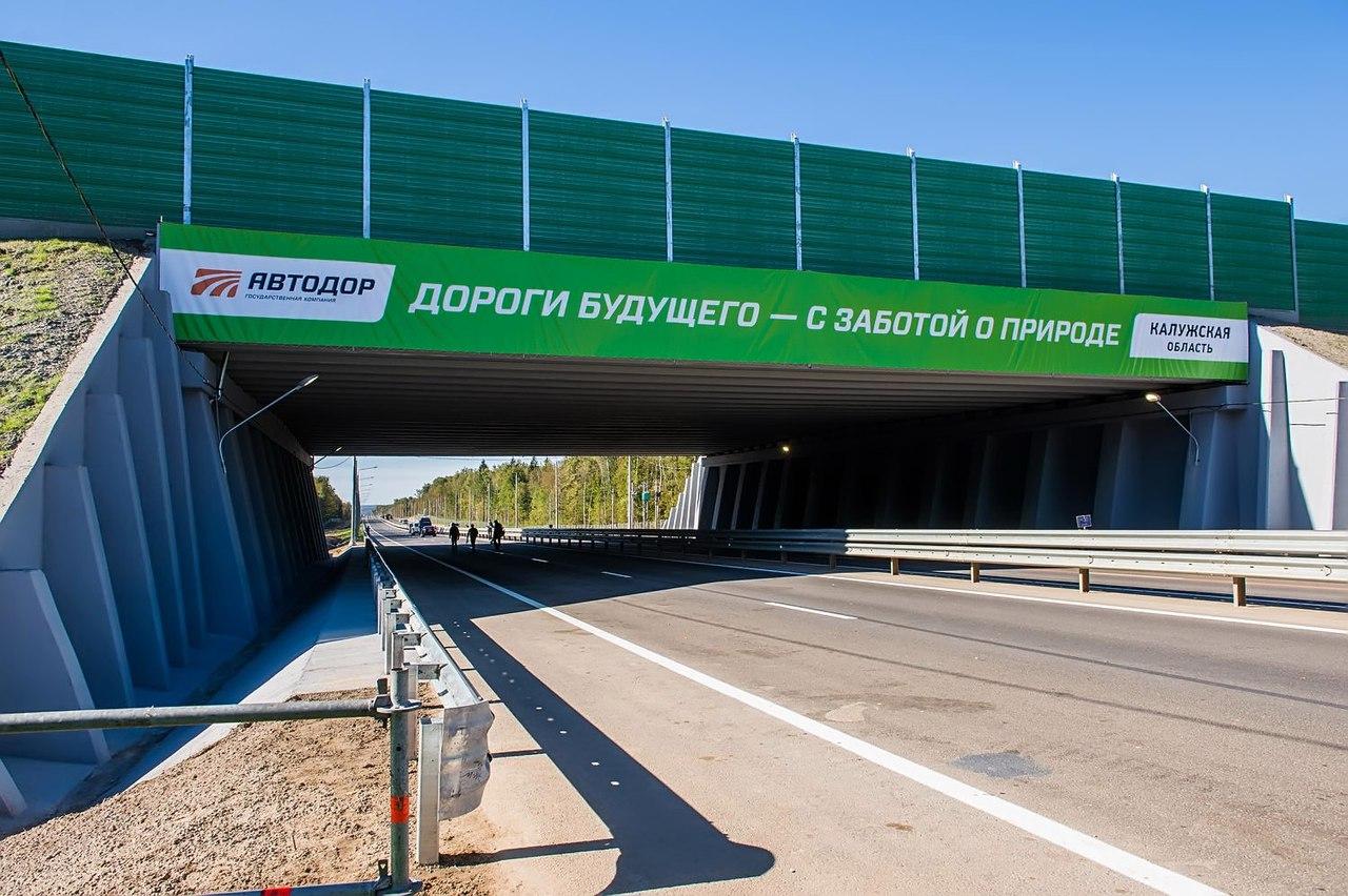 В РФ открыли 1-ый экодук