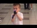 Сын поёт песню Стаса Михайлова Всё для тебя