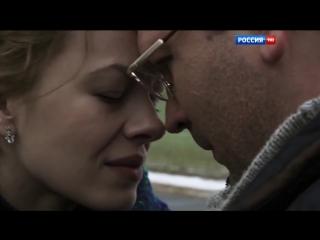 Дочь за отца 2015 HD Новинка. Русские мелодрамы 2015 смотреть онлайн фильм кино сериал