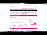 Как отправить заказ в Avon НОВОЕ!!!