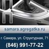 АГРЕГАТКА САМАРА: Профессиональный ремонт АКПП