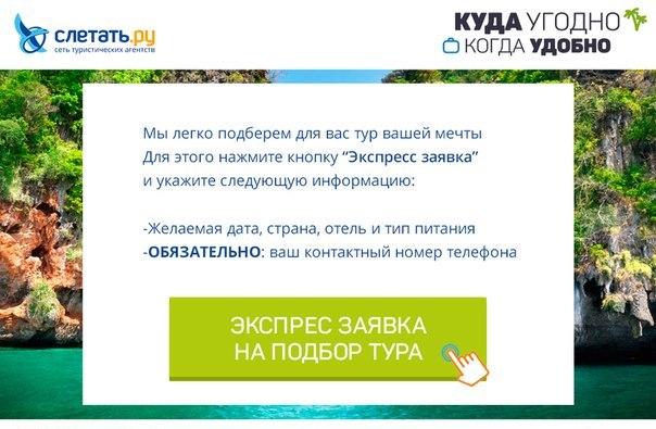 vk.com/write13849630