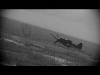СГ - Разум (OST Крылатая память Победы. Ил-2)