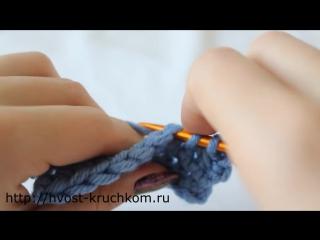 Урок 5. Убавление петель при вязании крючком