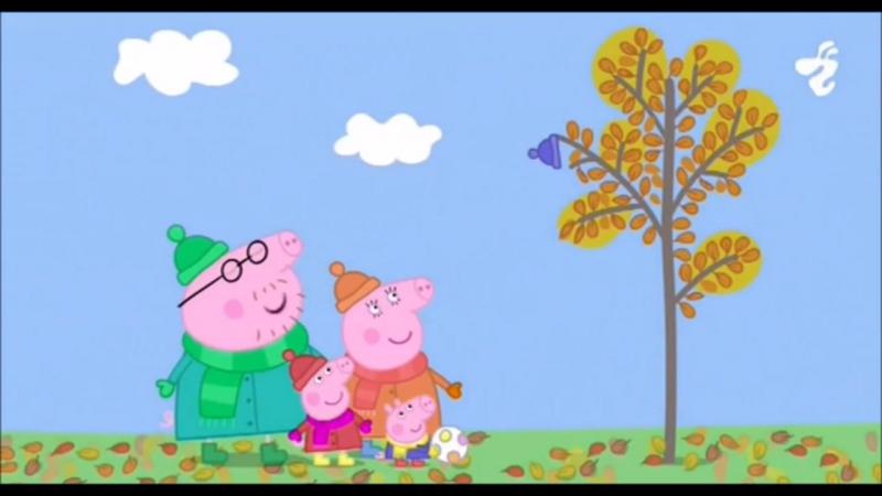 Cūciņa Peppa. Vējaina rudens diena. Bērnu multfilma latviešu valodā.