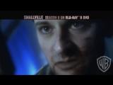 Тайны Смолвиля/Smallville (2001 - 2011)  DVD-спот №2 (9-й сезон)