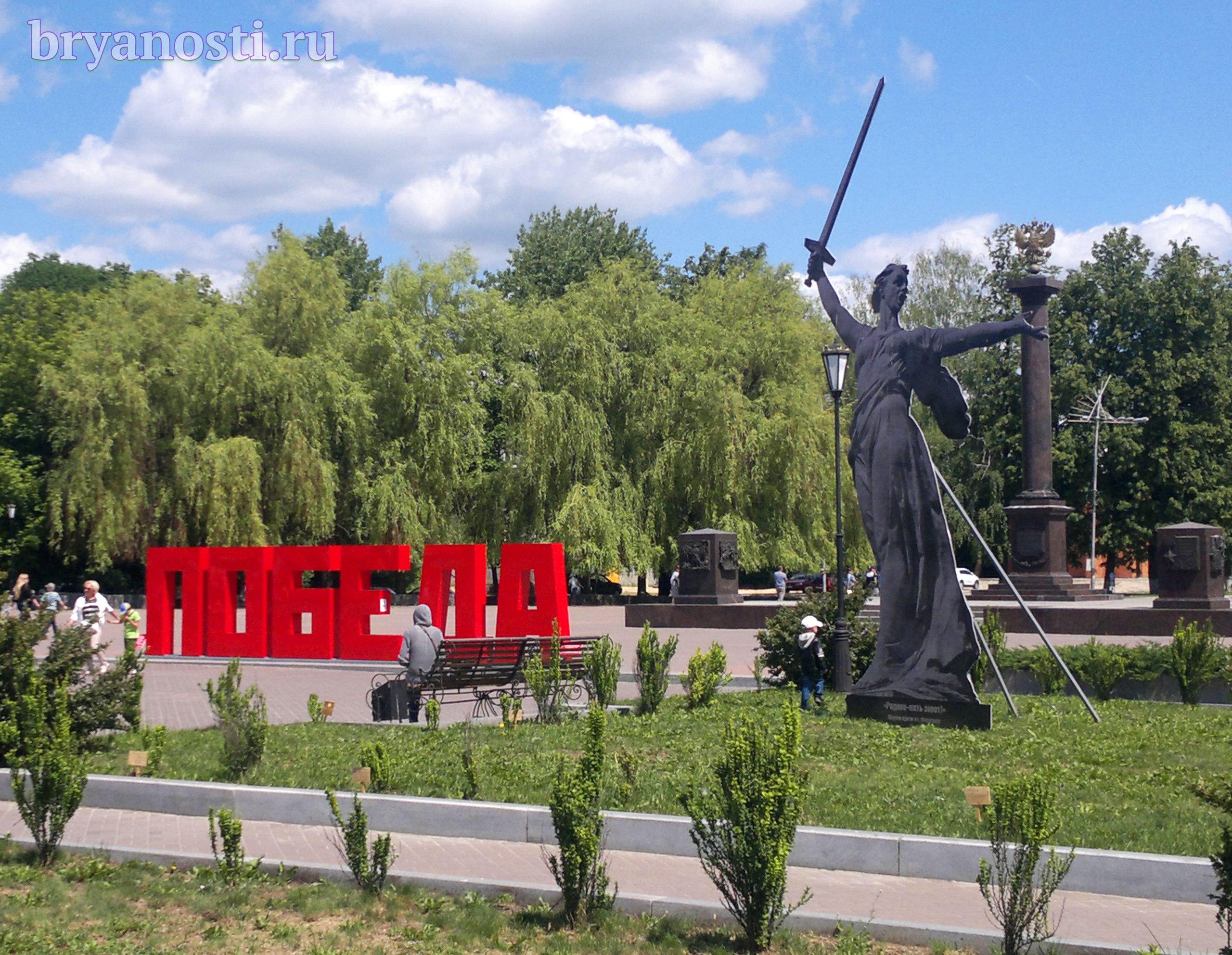 Вертикальные памятники Злынка Эконом памятник горизонтальный Волна Гвардейск