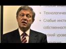 Лекция Явлинского об институте частной собственности в России