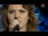 Мария Рак - X-Фактор (X-Factor) 2 тур (отбор, полуфинал) 2010г