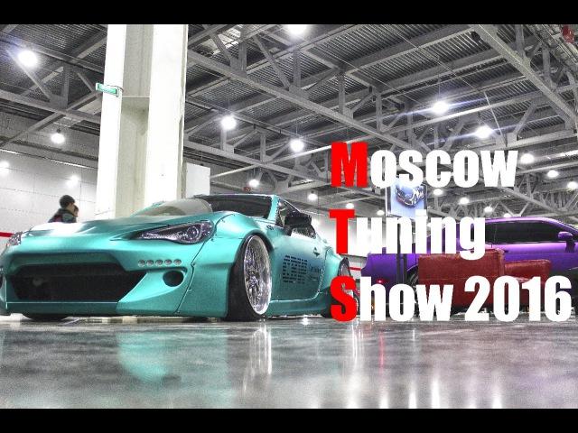 │VlaDDos Film™│ Moscow Tuning Show 2016(2K)