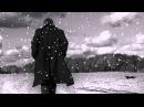 Песня Артура Руденко Падал белый снег
