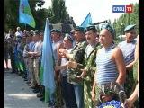Крылатая гвардия России: воздушно-десантным войскам – 86 лет