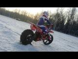 Зимний выезд на мотоцикле SKYRC SR5 Super Rider RC Motorcycle
