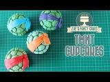 [vk.com/LakomkaVK] Teenage Mutant Ninja Turtles cupcakes : TMNT cakes