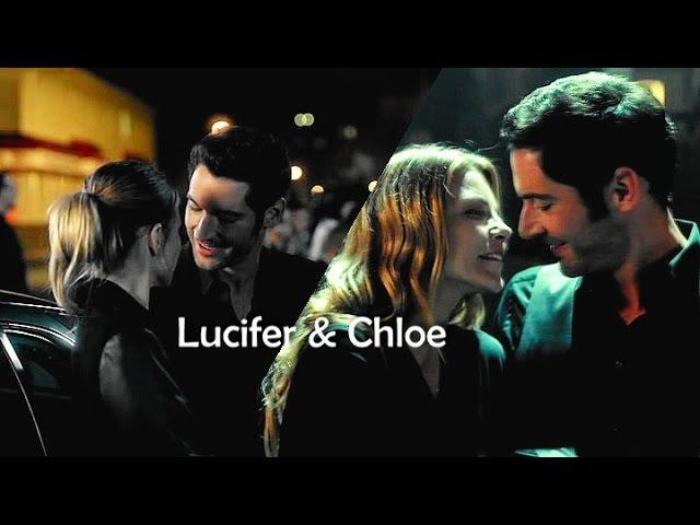Lucifer Chloe | Выберу тебя