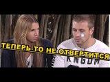 Дом-2 Новости 20 февраля 2016 ,выпуск 4303 (20.02.2016) авторский видеоблог.
