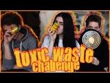 TOXIC WASTE CHALLENGE: КОНКУРС ! ! !