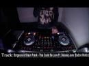 Bedroom Producer Podcast 1 Progressive House DJ G C