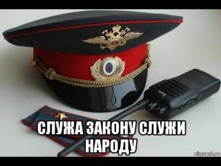Взаимодействие граждан СССР с полицией, ДПС и банками РФ (Мурашко Е.Н.) - Москва, 08....