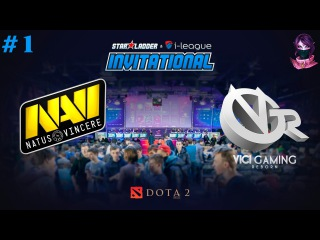 Amazing NaVi vs VG.R Game 1 | Invitational Grand Final (17.04.2016) Dota 2