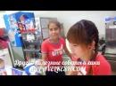 Бесплатно мороженое в Dairy Queen \ FREE ICE CREAM in DAIRY QUEEN THAILAND, Тайланд