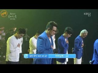 [FSG Shinhwa Changjo] Наброски Ю Хиёля 06 09 2014 god [рус.суб.]