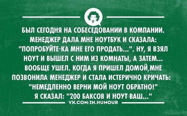 https://pp.vk.me/c631720/v631720075/1c74a/wTik8HSvtZM.jpg