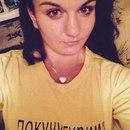 Анастасия Авдеева фото #2