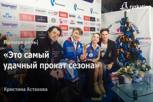 Астахова - Рогонов (пресса) - Страница 4 Nl13vFL0EvA