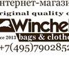 Интернет-магазин Winchell.ru. Сумки не из кожи