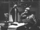 Авиценна (1956)