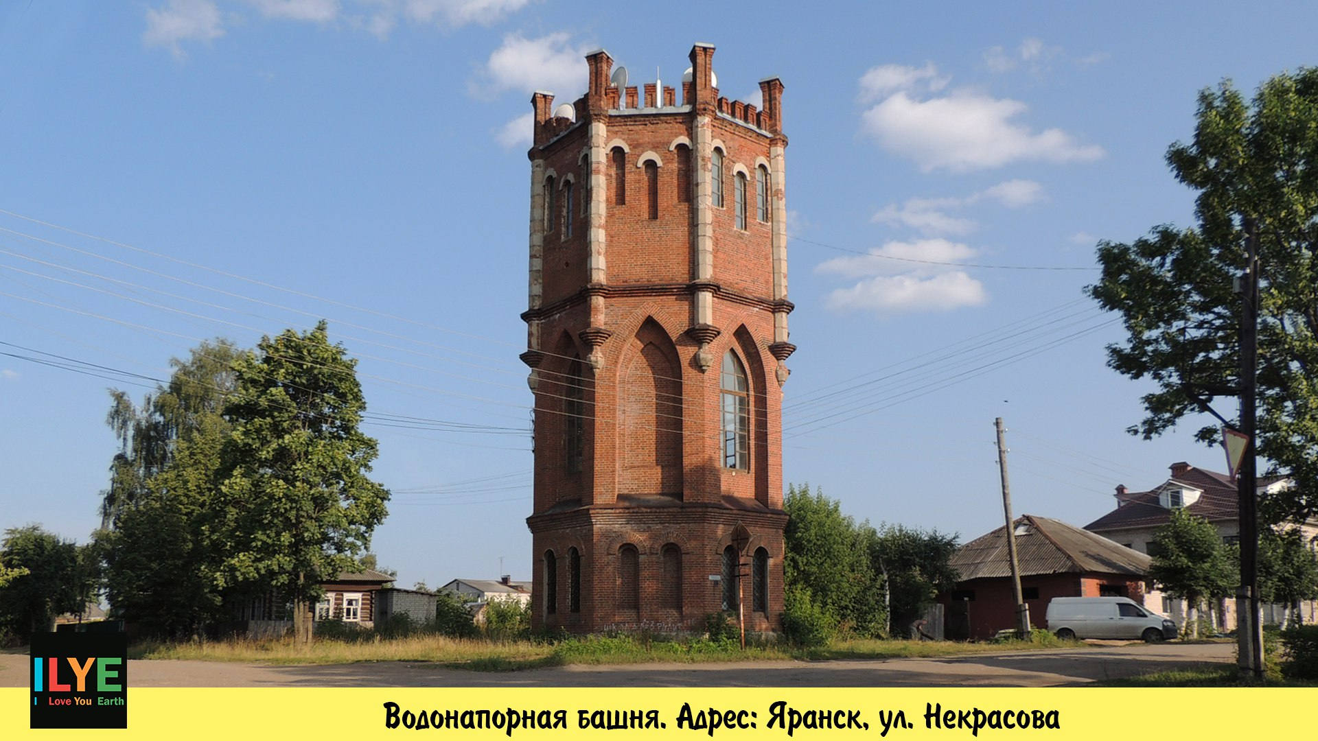 Водонапорная башня на своем участке