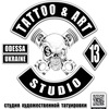 Tattoo & Art studio '13'