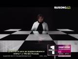 Би-2 — Компромисс (RUSONG TV)