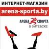 """Спорттовары Велосипеды Витебск, РБ""""Арена спорта"""""""