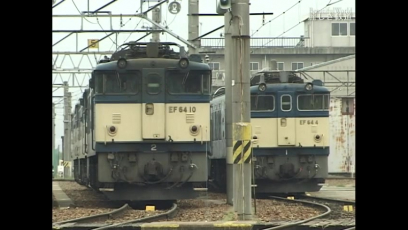 EF64EH200 DE10 DD16 EF64 JR 200458 EF6422 E644 EF6463 EF6410 DV351