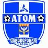 """ФК """"Атом"""" (Нововоронеж)"""